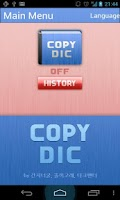 Screenshot of Copy Dic NewConcept Dictionary