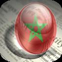 Maroc News 2 أخبار المغرب icon