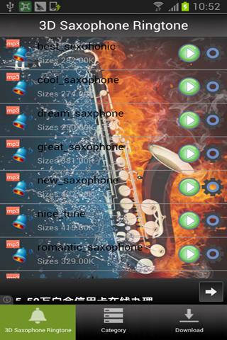 Saxophone Ringtone