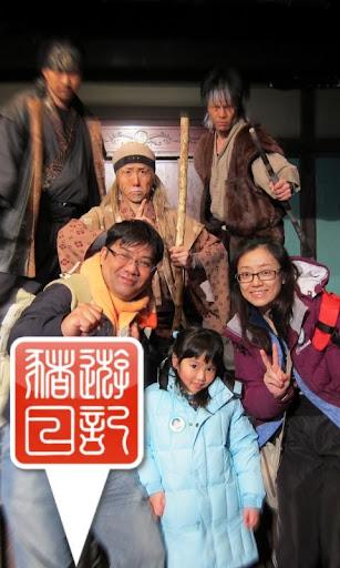 豬遊日記 - 2010 北海道之冬