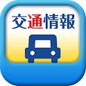 ATIS交通情報 icon