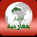 Maghreb News icon