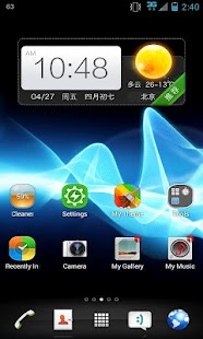 Sony Xperia Z Launcher Latest All Android Devices Rooted/Non-Rooted Download | ApkWikipedia