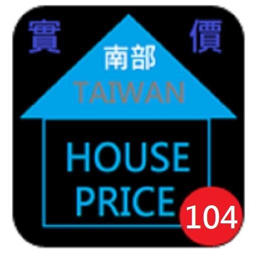 104年台灣南部實價登錄隨身包(20150416) LOGO-APP點子
