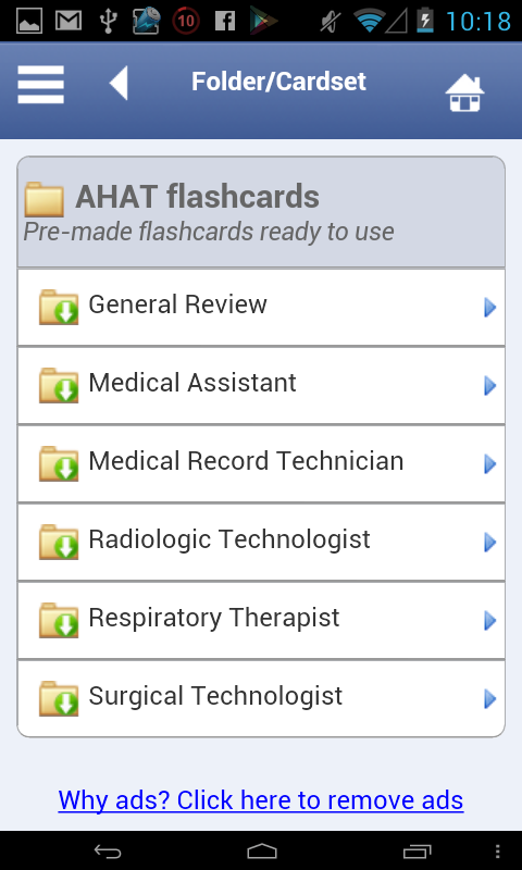 AHAT Flashcards - screenshot