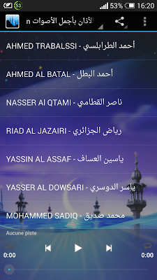 Azan الأذان بأجمل الأصوات - screenshot