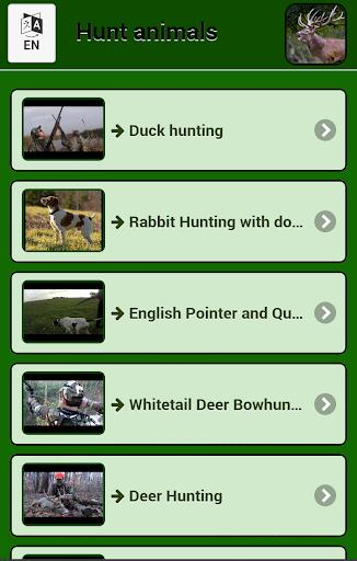 狩猎动物免费
