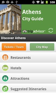 Athens City Guide - screenshot thumbnail
