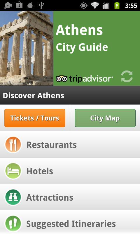 Athens City Guide screenshot #1