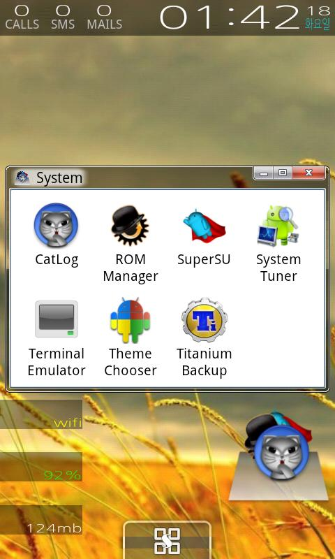 Windows 7 skin for Start menu - screenshot