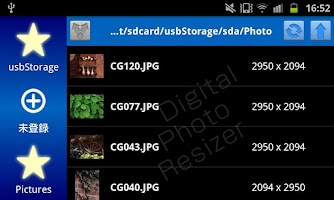 Screenshot of Digital Photo Resizer Free