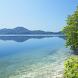 Tazawa Lake - Akita, Japan