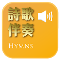 Hymn Accompaniments DRM icon