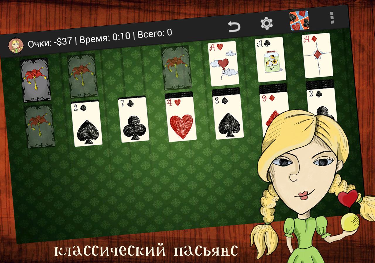 Правила участия в казино Азартмания. Выплата выиграшей и бонусная политика