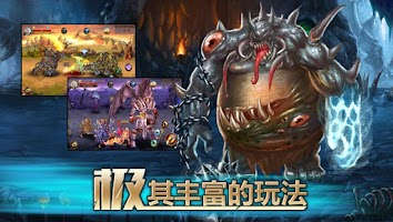 Screenshot of 黑暗光年: 神器降临
