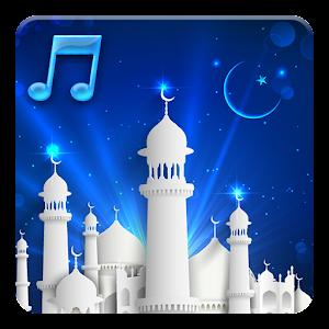 伊斯蘭鈴聲 音樂 App Store-愛順發玩APP