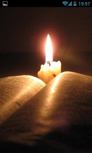Библия. Цитаты