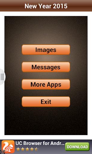 New Year 2015 SMS Hindi