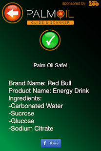 Palm Oil Guide and Scanner - screenshot thumbnail