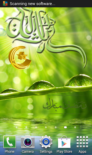 Islamic LiveWallpaper