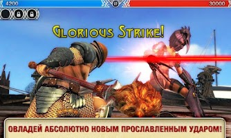 Screenshot of BLOOD & GLORY: LEGEND (RU)