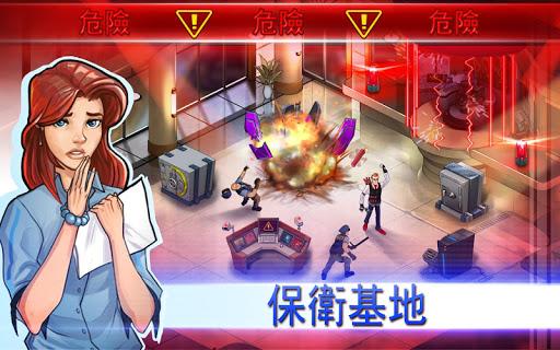 【免費策略App】Spy Wars (間諜戰爭)-APP點子