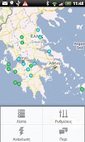 Screenshot of Earthquakes