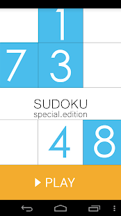 Sudoku (old version)- screenshot thumbnail