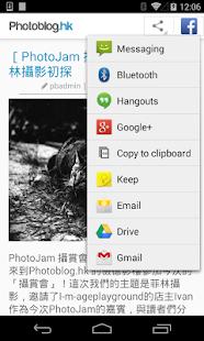 免費下載攝影APP|Photoblog 攝影札記 app開箱文|APP開箱王