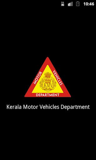 Kerala Bus Search