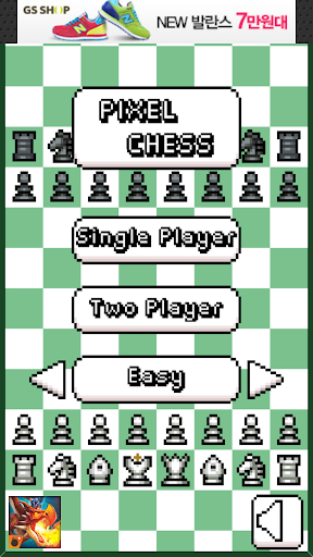 RETRO CHESS FREE