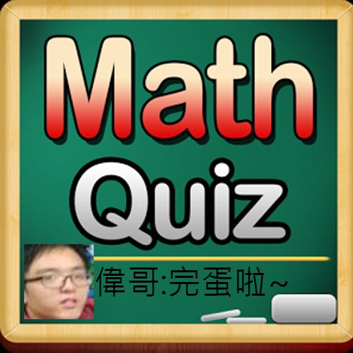 偉哥學數學 休閒 App LOGO-APP開箱王