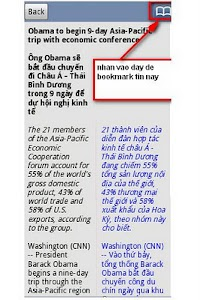 EV Bilingual News QN Pro screenshot 2