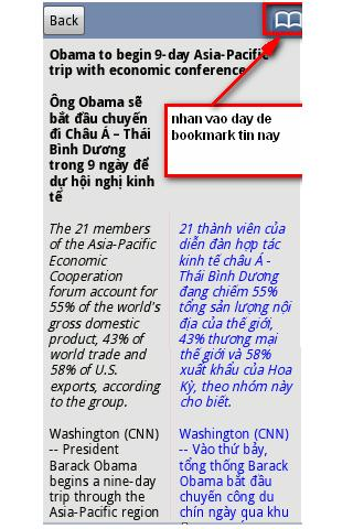 EV Bilingual News QN Pro - screenshot