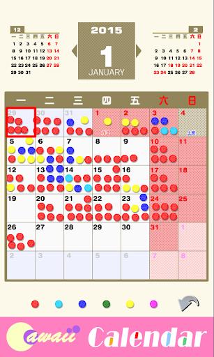 Cawaii 日历 中国 2016
