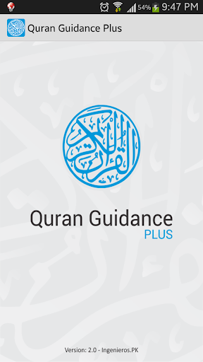 Quran Guidance Plus