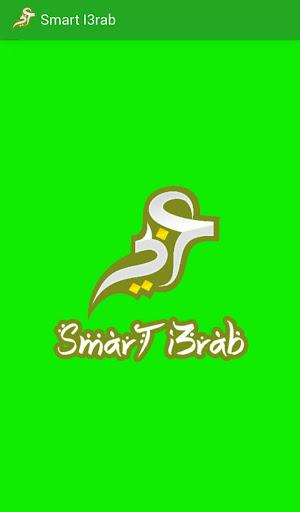 Smart I3rab Arabic Grammar