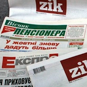 Ukraine Newspapers And News