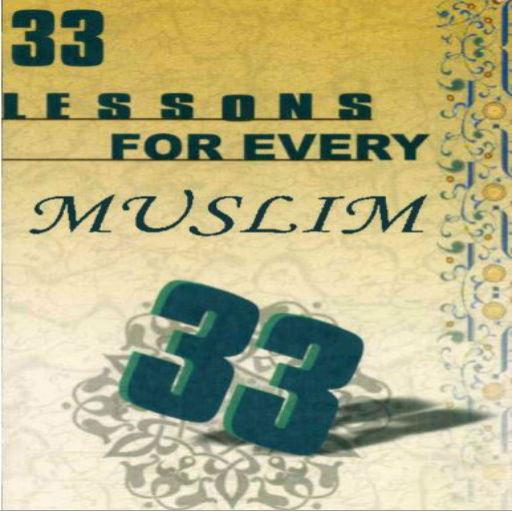 Thirty three lessons
