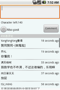 蘑菇迷你微博 screenshot 2