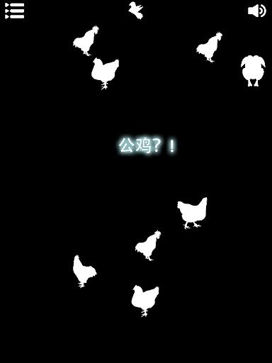玩解謎App|記憶小圓免費|APP試玩