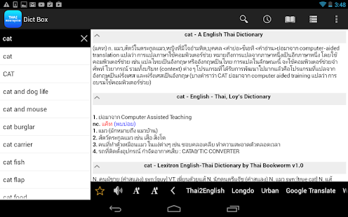 English Thai Dictionary Box