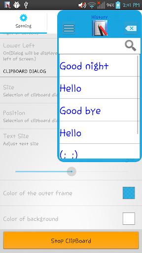 【免費工具App】Copy&Paste & Memo&Launcher pro-APP點子