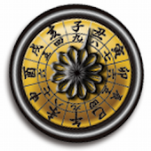 WADOKEI -Japanese Clock-