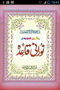 Norani Qaida