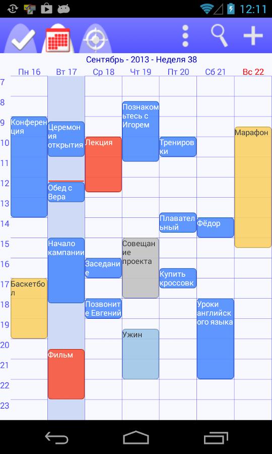 Calendario Tareas Organizador - Aplicaciones Android en Google Play