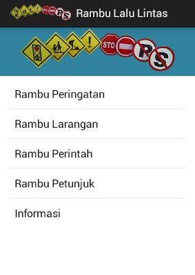 Rambu Lalu Lintas - screenshot