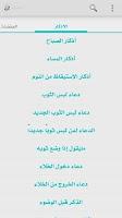 Screenshot of Qurani - قراني