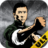 Wing Chun ULTIMATE