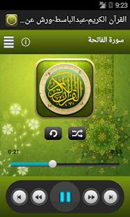 القرآن الكريم - عبدالباسط- ورش- screenshot thumbnail